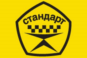taxi standart infinity колл центр